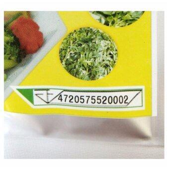 Yaang lone ผงผักสมุนไพรปรุงรส ทดแทนผงชูรส ผงนัวยางโล้น (เจ)ขนาดบรรจุห่อ 15 ซอง 6 ห่อ (image 3)