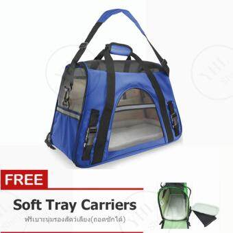YHL กระเป๋าหิ้ว กระเป๋าสะพายข้าง กระเป๋าใส่หมา กระเป๋าใส่แมวกระเป๋าหิ้วสัตว์เลี้ยงตาข่าย สำหรับ สุนัข และ แมว Pet Carrier(สีน้ำเงิน)