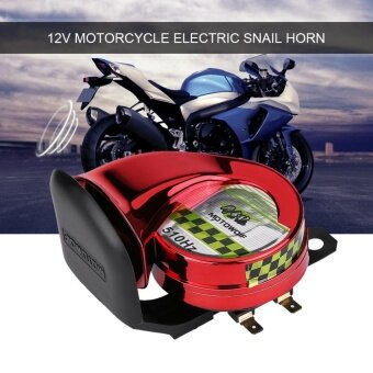 Harga YOSOO 12V Universal Loud Electric Snail Horn for Motorcycle Red -intl