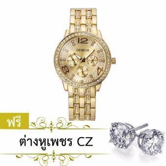 Zazzy Dolls แพ็คคู่ นาฬิกา ซื้อ 1 แถม 1 รุ่น ZD-0112 สีทอง ฟรี ต่างหูเพชรCZ รุ่น BG-E0006 สุดฟรุ้งฟริ้ง นาฬิกาข้อมือผู้หญิง นาฬิกาสไตล์เกาหลี นาฬิกาแฟชั่น นาฬิกาเกาหลี นาฬิกาแพ็คคู่