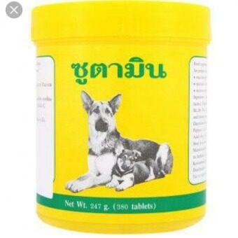 Zootamin ซูตามิน อาหารเสริมสำหรับสุนัข  จำนวน 380 เม็ด