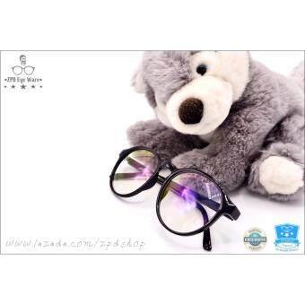 แว่นตากรองแสง ZPDshop รุ่น zp87 สีดำ แว่นถนอมสายตา แว่นแฟชั่น