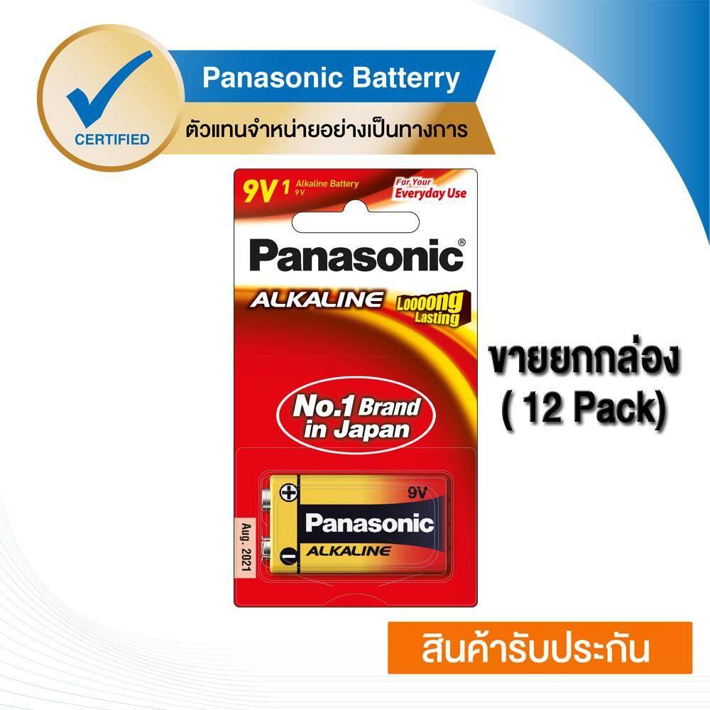 Panasonic ถ่านอัลคาไลน์ 9 โวลต์ รุ่น 6LR61T/1B x 12 Pack (1 กล่อง)