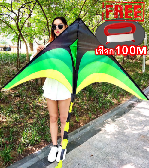 (?ฟรี! เชือก100ม.) ว่าว ว่าวสามเหลี่ยม ว่าวสายรุ้ง สีสดใส ขนาด 160 ซม. พร้อมส่ง สินค้าพร้อมจัดส่ง จากไทยไม่ต้องรอนาน