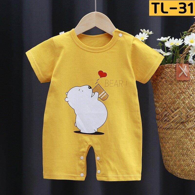 ชุดจั๊มสูทเด็กทารก ชุดหมีเด็กแรกเกิด ชุดแฟนซี ลายการ์ตูนน่ารัก บอดี้สูทเด็ก เสื้อผ้าเด็กอ่อน ของใช้แม่และเด็กอ่อน (มีสินค้าพร้อมส่ง)