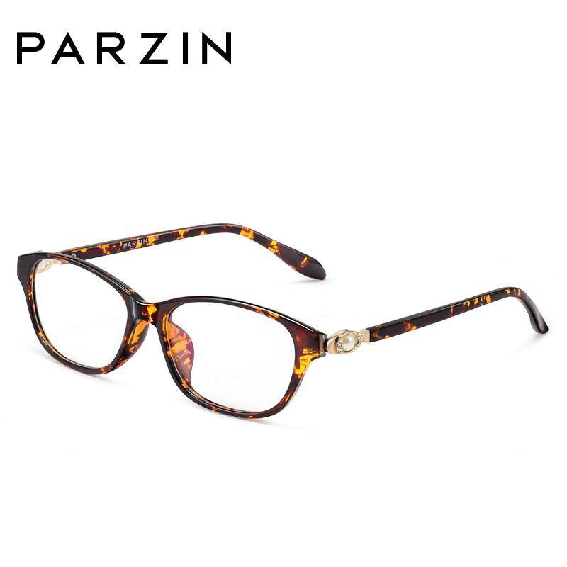 ... PARZIN wanita modis Elegan bingkai kacamata Bingkai Kacamata Bisa  dipadukan rabun dekat Bingkai Kacamata TR90 Retro a4d3d9fe0c