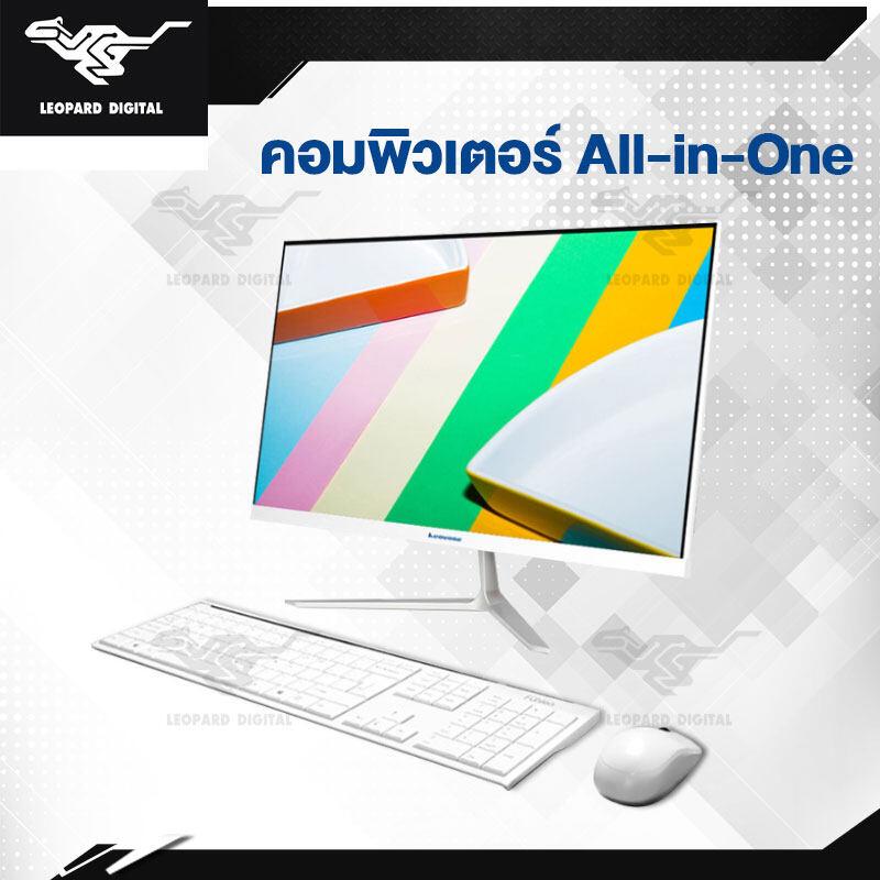 คอมพิวเตอร์ คอมพิวเตอร์ All in One คอมพิวเตอร์ตั้งโต๊ะ คอมพิวเตอร์สำหรับ ทำงาน เล่นเกมส์ ภาพชัด คอมพิวเตอร์สำหรับทำงานทั่วไป computer
