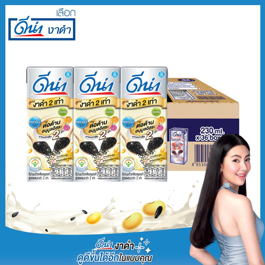 Dna ดีน่า นมถั่วเหลือง ยูเอชที สูตรงาดำ 2 เท่า 230 มล. (36 กล่อง/ลัง)