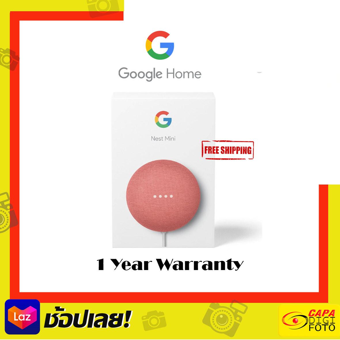 Google Nest mini Gen2 ลำโพงอัจฉริยะ ประกัน1ปี ส่งฟรี