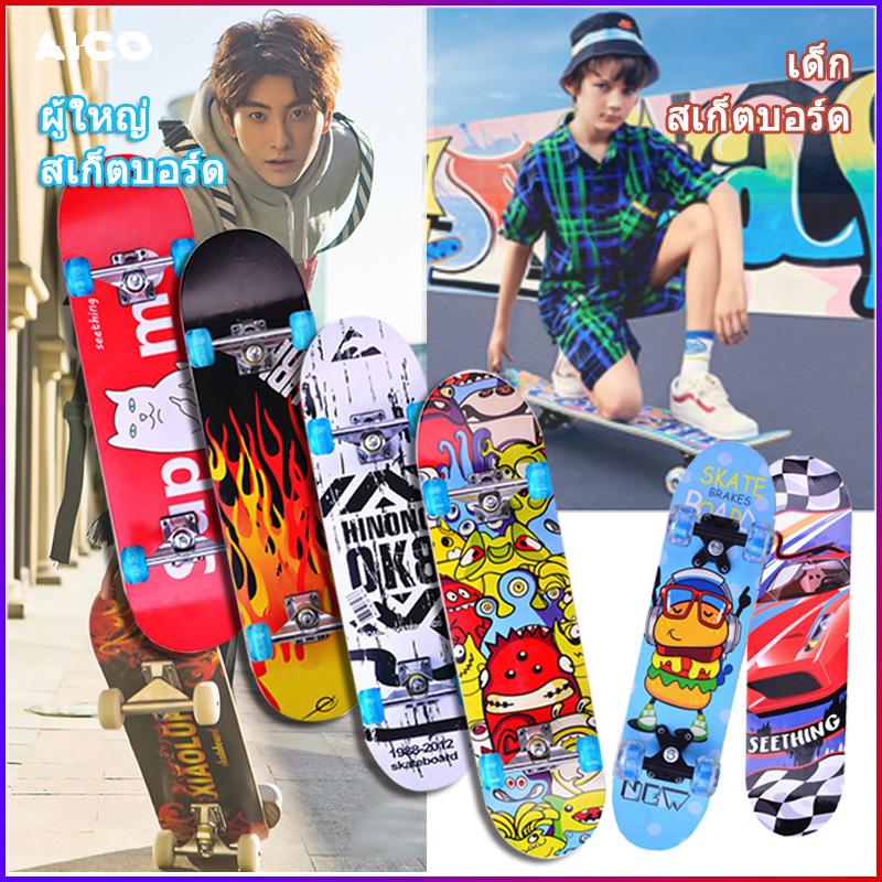 AiCooking สเก็ตบอร์ด skateboards แฟชั่นสเก็ตบอร์ด สเก็ตบอร์ด 4 ล้อ สเก็ตบอร์ด สำหรับผู้เริ่มเล่น เล่นได้ทั้งเด็กและผู้ใหญ่ คุณภาพสูง 80*20cm