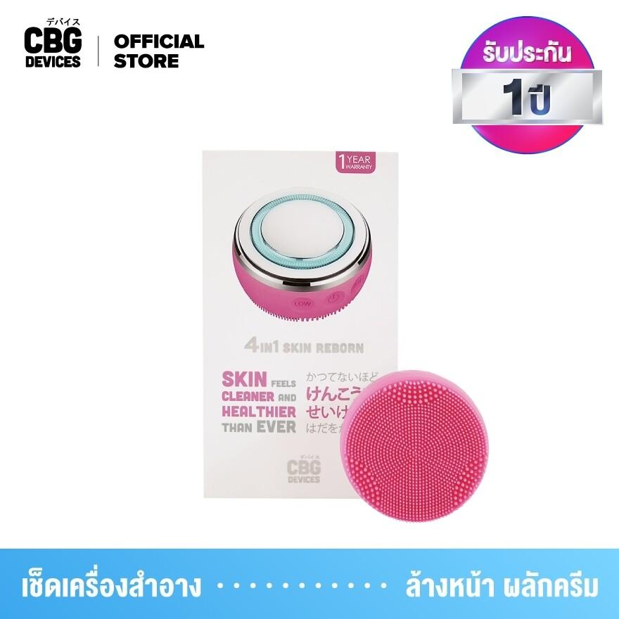 CBG Devices 4 in1 Skin Reborn เครื่องทำความสะอาดและบำรุงผิวผิวหน้า