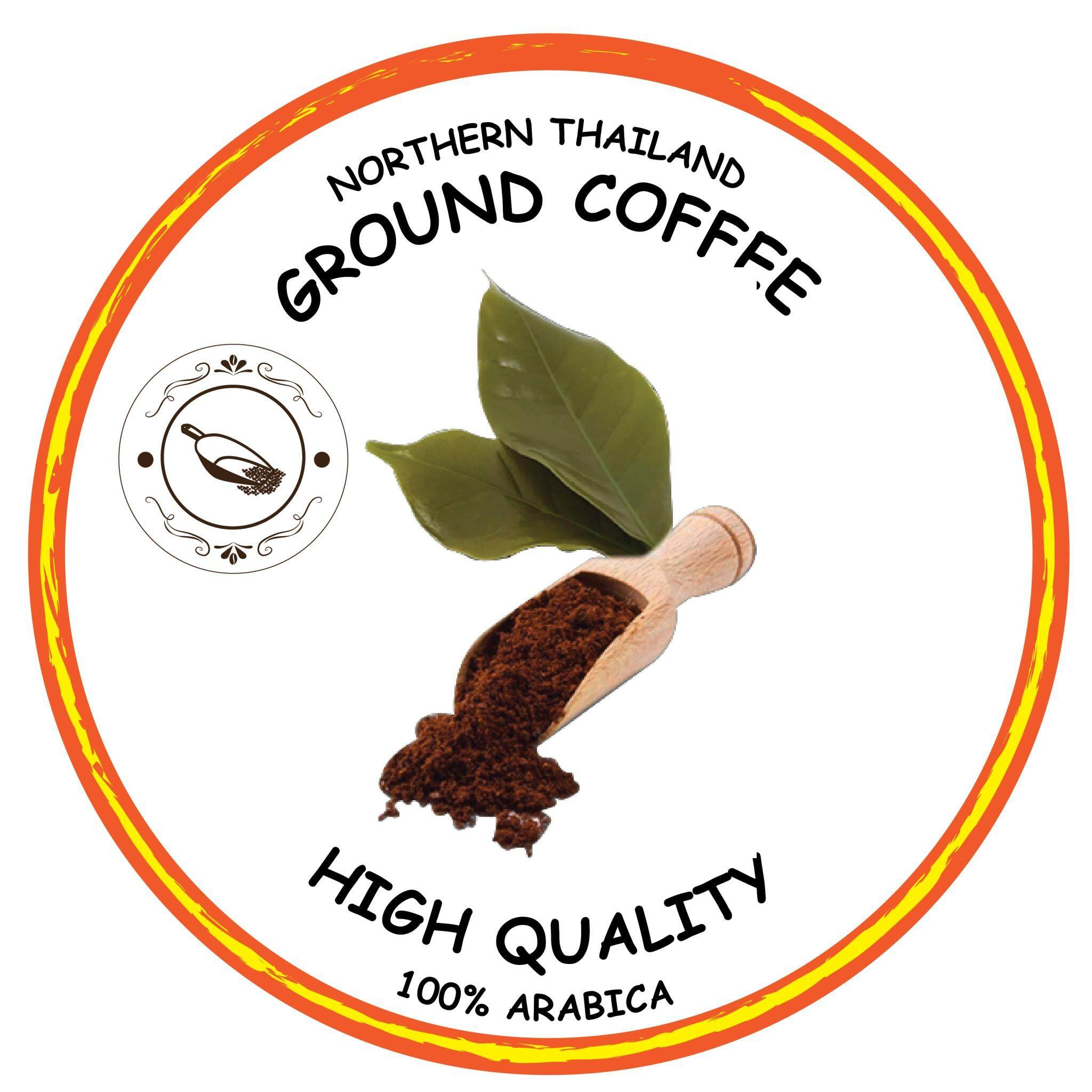 Ground coffee round orange.jpg