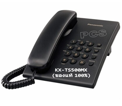 ส่งฟรี-Panasonic โทรศัพท์รุ่นนิยม KX-TS500MX (Single Line Telephone) ถูกมาก โทรศัพท์แบบตั้งโต๊ะ โทรศัพท์บ้าน ออฟฟิศ