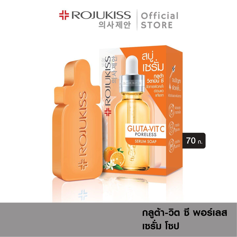 โรจูคิส กลูต้า-วิต ซี พอร์เลส เซรั่ม โซป 70 ก. Rojukiss Gluta Vit C Serum Soap 70 g ( สบู่ล้างหน้า สกินแคร์เกาหลี วิตามินซี สบู่เซรั่ม ทำความสะอาดผิวหน้า )