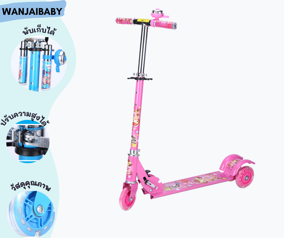 A01 Scooter สกูตเตอร์เด็ก สกู๊ตเตอร์สามล้อ สกู๊ตเตอร์ของเล่นสำหรับเด็ก สามารถพับเก็บได้ ปรับความสูงได้