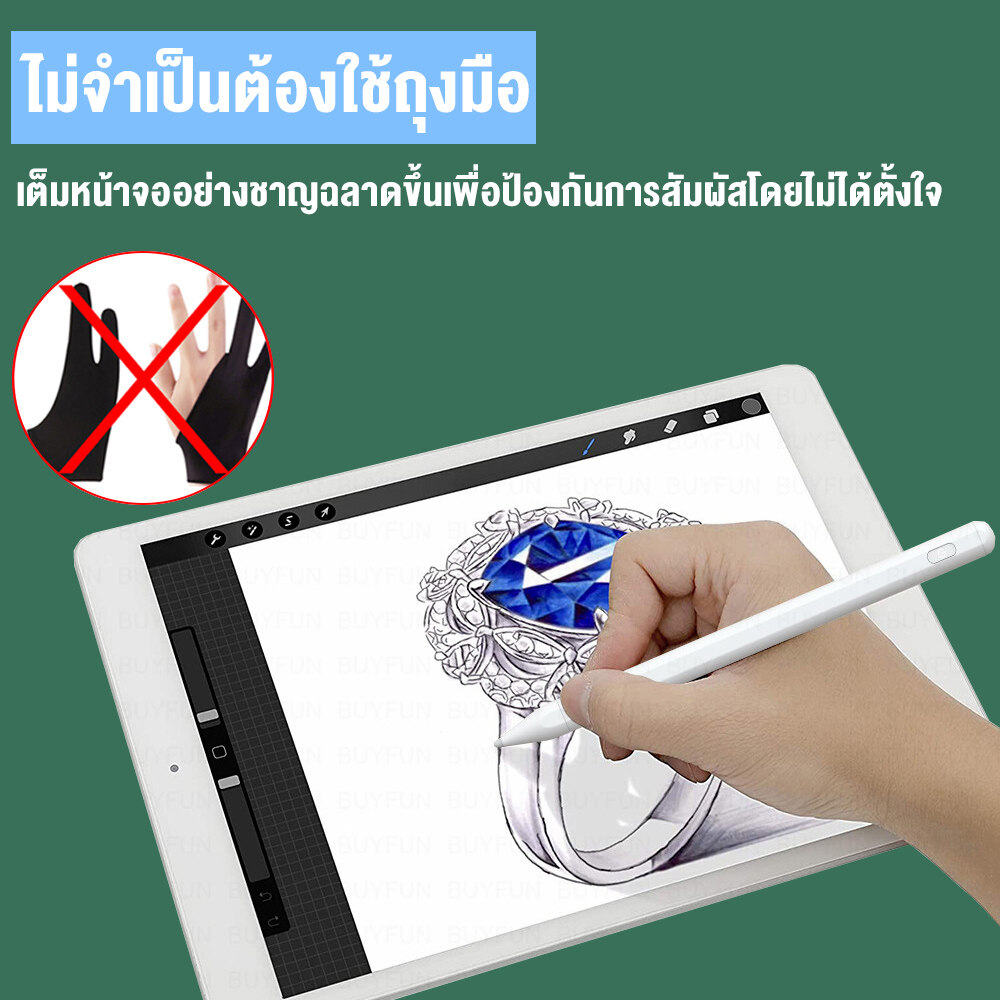 Expose เมาส์ปากกา กระดานวาดรูป เม้าส์ปากกา เมาส์ ขนาด10*6 นิ้ว Drawing Tablet Pen Tablet เม้าส์ปากกา ปากกาดิจิตอล แรงกด 8192 Digital Drawing Pen Graphics Tablet