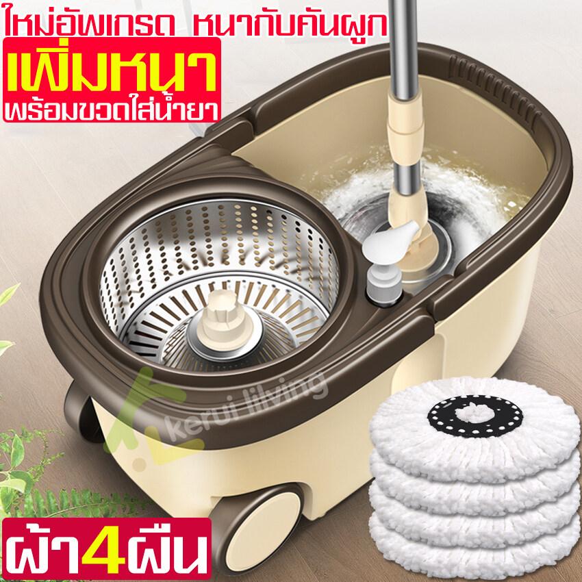 ชุดไม้ม็อบ ชุดไม้ม๊อบ ชุดถังปั่นสแตนเลสถังปั่น(มีล้อ)+ไม้ม็อบ+ผ้าม็อบไมโครไฟเบอร์+พร้อมขวดใส่น้ำยา ถังปั่นไม้ม๊อบ ชุดถังปั่นแห้ง Dry spin set ถังปั่นพร้อมไม้ม็อบคุณภาพดี ฟรีผ้าม็อบ ปรับหมุนได้ 360 องศา Rotate 360 degrees