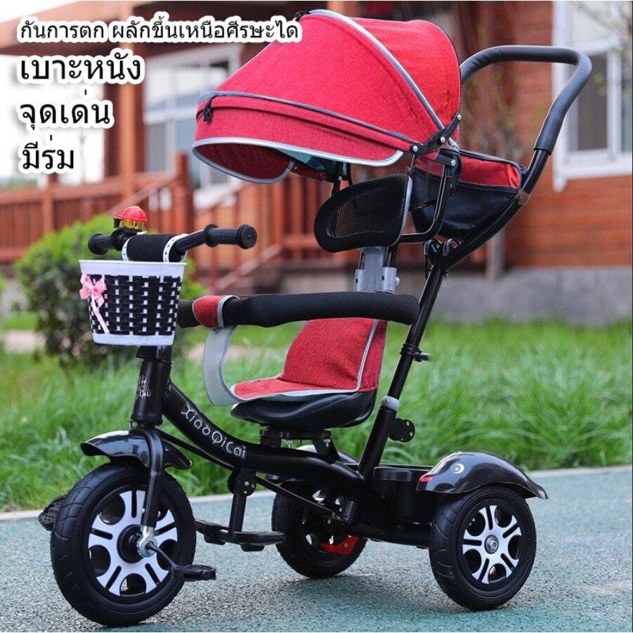 Babyloved ?พร้อมส่ง? จักรยานเด็กสามล้อ จักรยานเด็ก รถเข็นเด็กสามล้อ รถเข็นเด็ก แบบใหม่