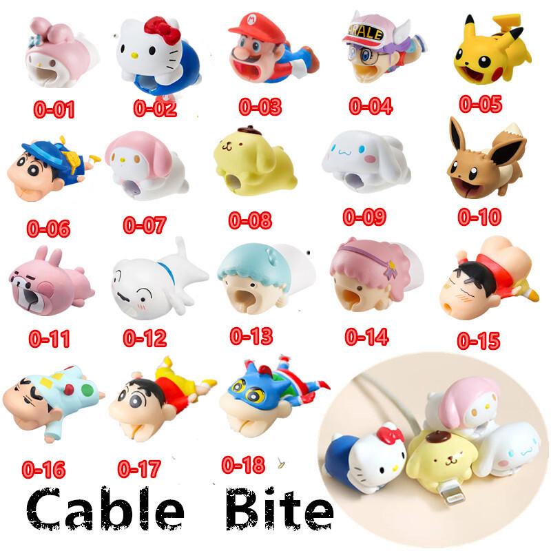 Cable Bite ตัวถนอมสายชาร์จ ตัวงับสายชาร์จ