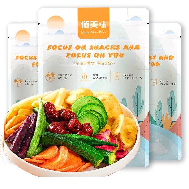 พร้อมส่งผักและผลไม้อบกกรอบ 10 ชนิด ปริมาณ 500 กรัม ผลไม้ฟริซดาย หอม อรอ่ย ไร้น้ำมัน คุณค่าทางสุขภาพ ขนม ผักผลไม้อบแห้ง