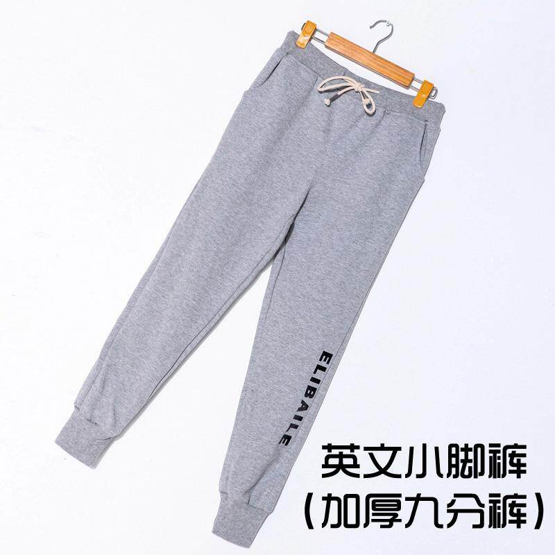 Celana kulot katun murni celana olahraga perempuan musim semi dan musim gugur model .