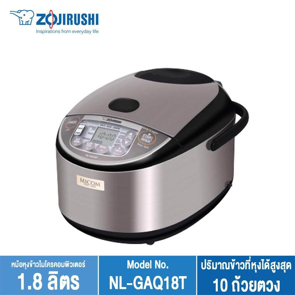 Zojirushi หม้อหุงข้าวไฟฟ้าไมโครคอมพิวเตอร์ 1.8 ลิตร รุ่น NL-GAQ18T