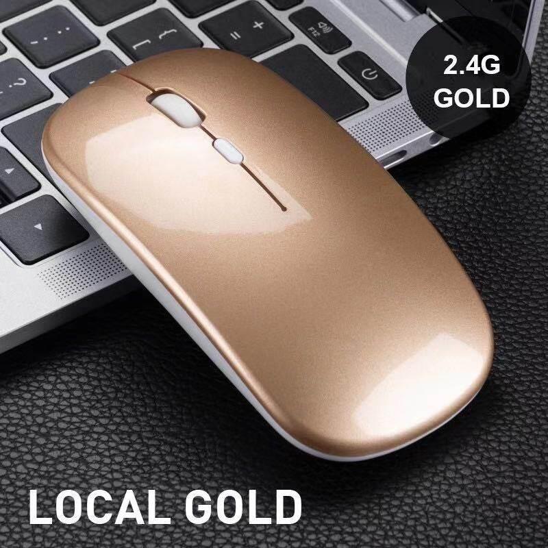 เมาส์ไร้สาย มีแบตในตัว ไร้เสียงคลิก Wireless Mouse มีบลูทูธ ใช้งานง่าย มีไฟสวยงาม น้ำหนักเบา ดีไซน์สวย