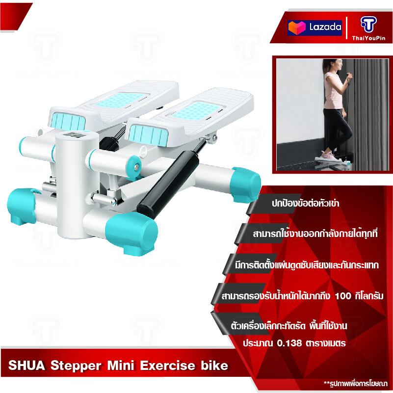 xiaomi youpin XQIAO Mini Multifunctional Waist-twisting Stepper Q780C /SHUA Stepper Mini เครื่องออกกำลังกาย เครื่องบริหารต้นขา เอว น่อง แบบสเต็ป พร้อมสายแรงต้าน By Mac Modern
