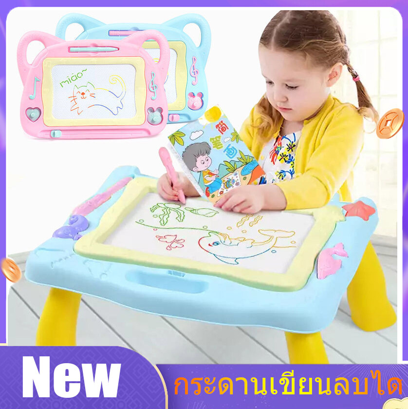 JBBC กระดานวาดภาพแม่เหล็กขนาดใหญ่ Drawing Board Desk Toys Table Set Child Learning Toys For Kid การเขียนร่างวาดเส้นขยุกขยิก Pad สำหรับเด็กวัยหัดเดินเด็กสาวของขวัญวันเกิด กระดานเขียนลบได้ กระดานแม่เหล็ก4สี กระดานวาดรูป ของเล่นเด็ก เสริมพัฒนากา