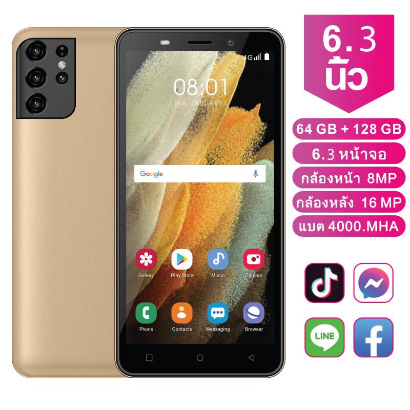 VlVO Y50 สมาร์ทโฟน โทรศัพท์ มือถือ 64GB+128 หน้าจอ 6.3นิ้ว Full HD กล้องหน้า 8MPกล้องหลัง16MP แบต 4000 mAh รองรับทุกซิม เมณูภาษาไทย