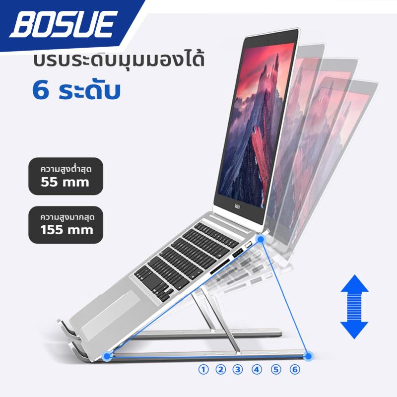 BOS009 แท่นวางโน๊ตบุ๊ค ขาตั้งแล็ปท็อป ที่รองโน๊ตบุ๊ค แบบอลูมิเนียม สําหรับ สมุดบันทึก macbook Lapto N3 #B5หมายเหตุ: ตัวยึดที่ไม่ใช่พลาสติก