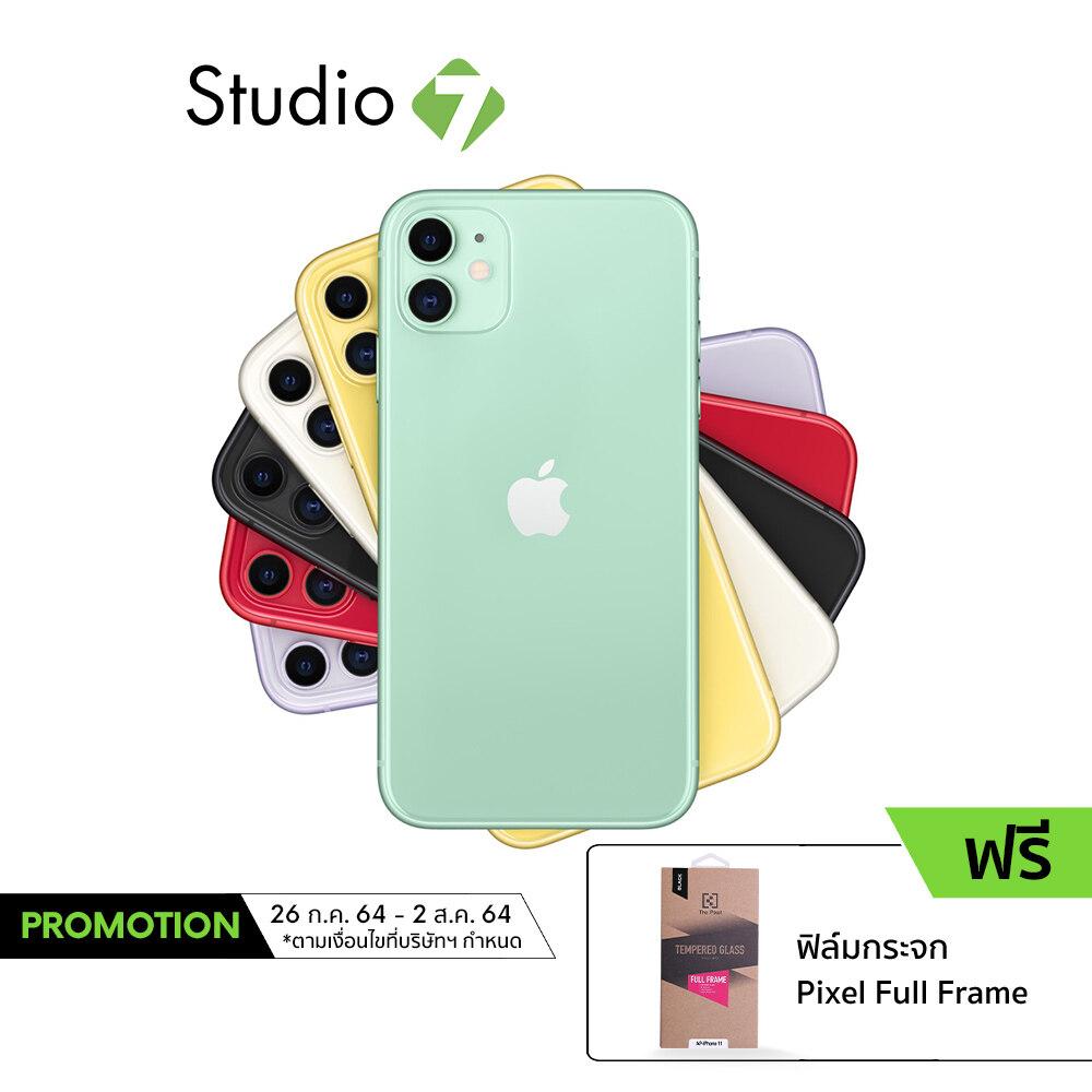 Apple iPhone 11 (NEW BOX) by Studio7