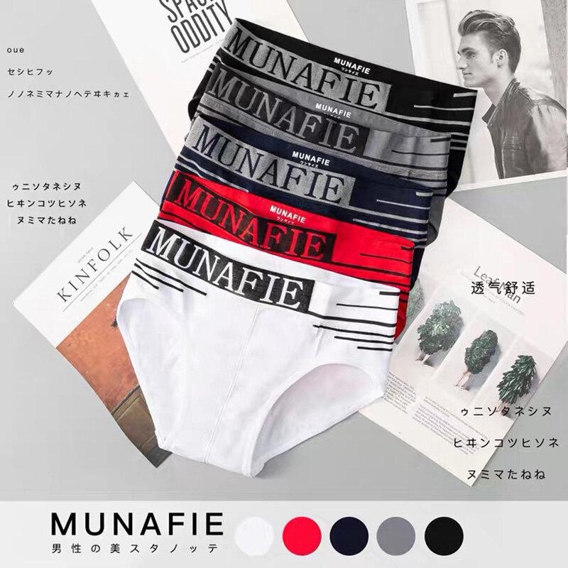 AP HOME กางเกงใน กางเกงชั้นใน กางเกงชั้นในขาเว้า กางเกงชั้นในผู้ชาย เซอร์ผู้ชายผ้าทอ ฟรีไซส์ เอว 28-40นิ้ว สำหรับวัยรุ่นชายไทย