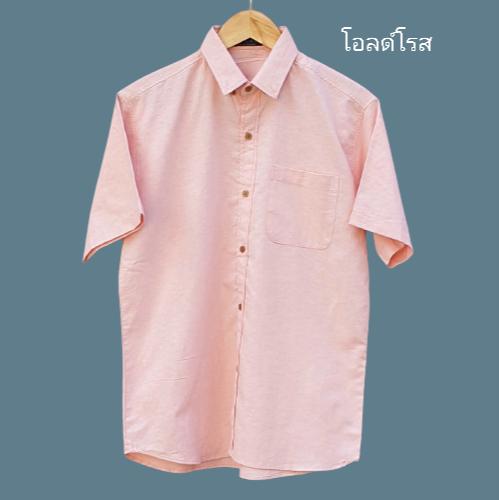 """เสื้อเชิ๊ตแขนสั้น คอปก ไซส์ใหญ่ 2XL-4XL ( อก 50""""-56"""") เสื้อเชิ๊ตคนอ้วน เสื้อเชิ๊ตทำงาน ราคาถูก สินค้าพร้อมส่ง"""