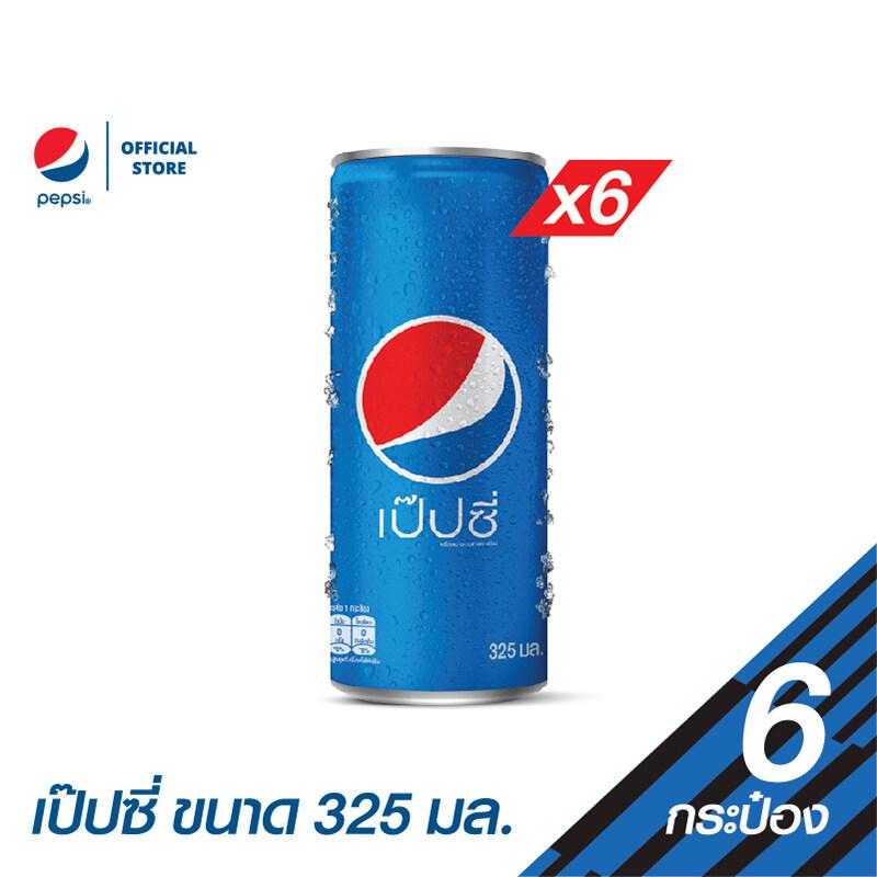 [แพ็ค 6] เป๊ปซี่ กระป๋อง ขนาด 325 มล. (PepsiCo)