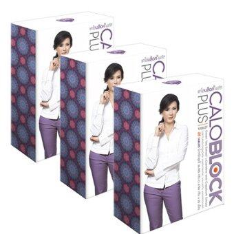 CaloBlock Plus 8 (BD) อาหารเสริมลดน้ำหนัก 25 เม็ด/กล่อง (3 กล่อง)