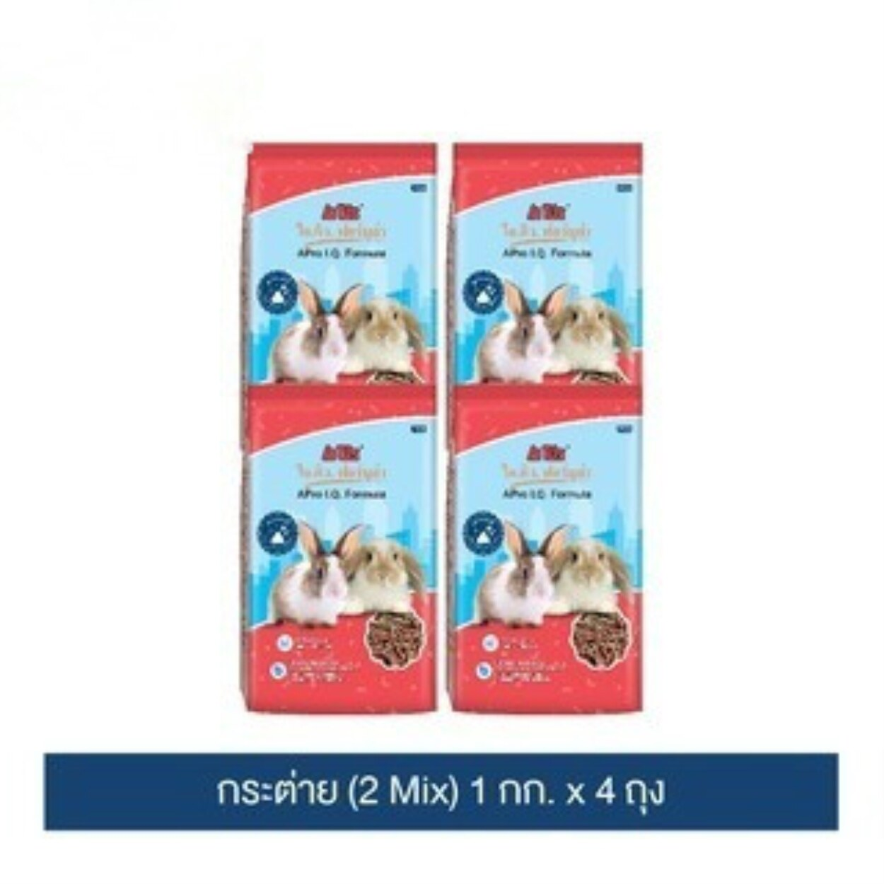 Rabbit food เอโปร ไอคิว ฟอร์มูล่า อาหารกระต่าย (2 Mix) 1กก. (แพ็ค 4) / A Pro I.Q. Formula Rabbit Feed 2 mix 1 kg. (Pack 4)