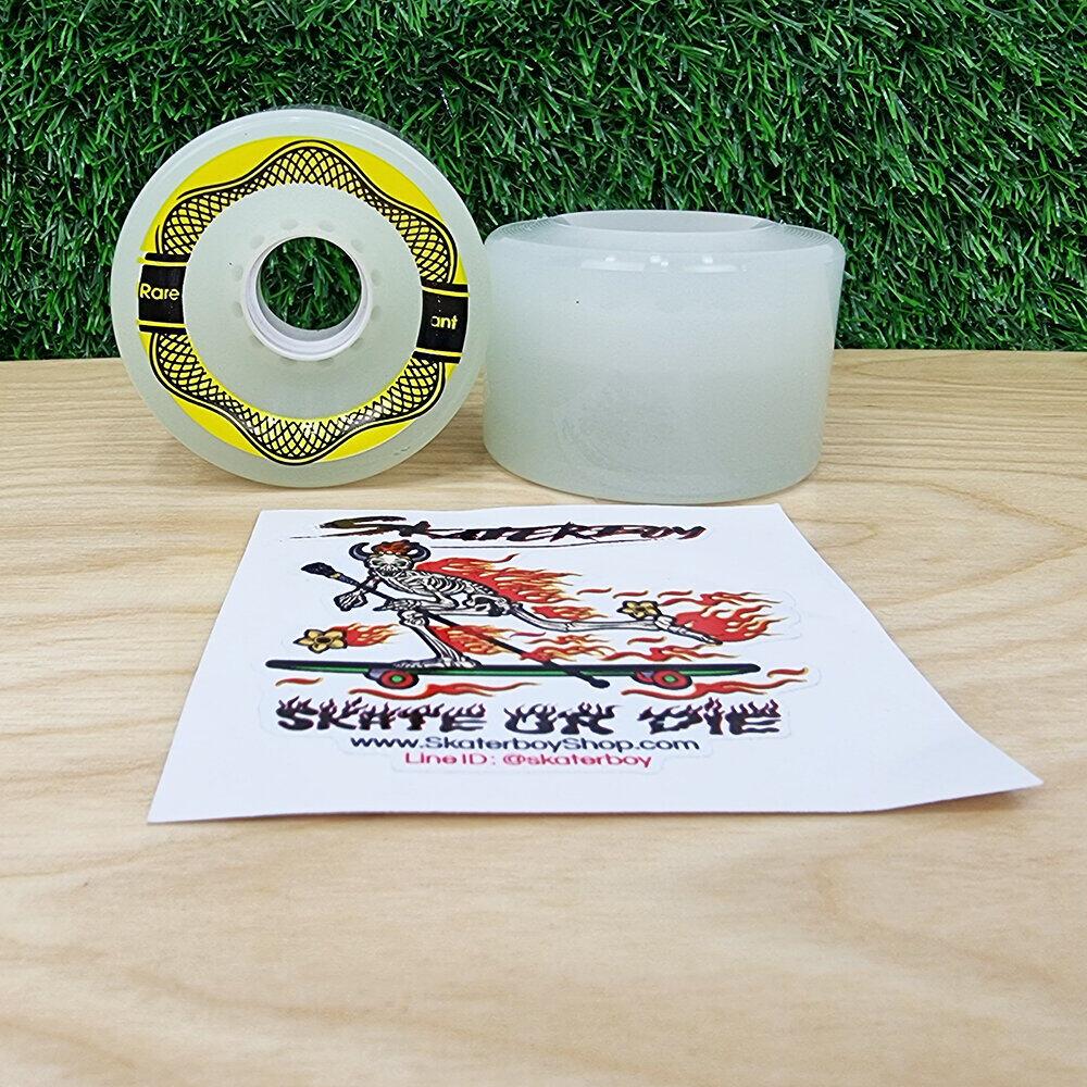 [?พร้อมส่ง]?ล้อสเก็ตบอร์ด RareAnt ล้อใส 65x45mm SHR78AA skateboard wheels professional high elastic LDP