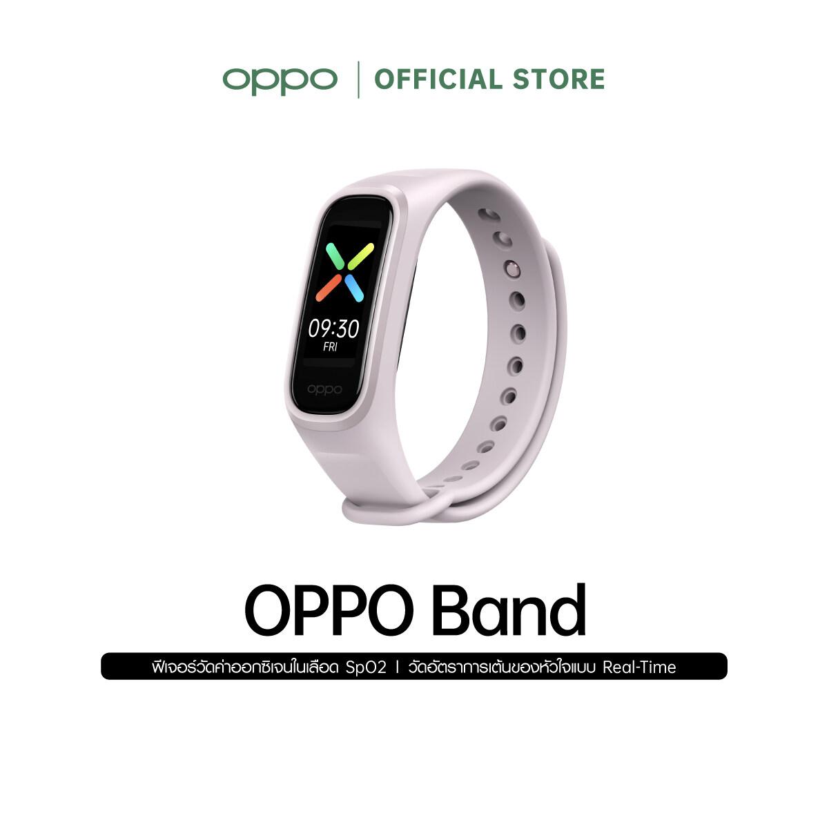 [New] OPPO Band สายรัดข้อมืออัจฉริยะ หน้าจอ 1.1 นิ้ว 16 MB รับประกัน 12 เดือน