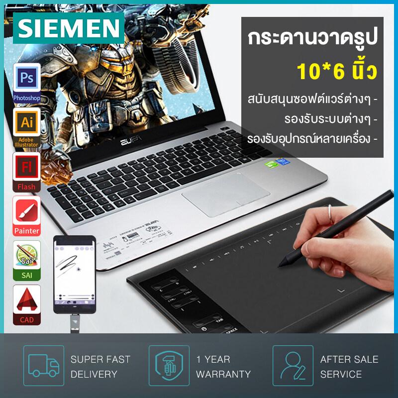 SIEMEN กระดานวาดรูป เมาส์ปากกา 1060-Plus แรงกด8192 ขนาด10x6นิ้ว Mac-OS/Android ติดตั้งง่าย อุปกรณ์ครบ ไม่ต้องชาร์จปากกา รองรับหลายโปรแกรม เม้าส์ปากกา