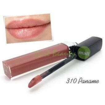 CHRISTIAN DIOR Rouge Brillant Lipgloss 310 PANAME 6ml. (TESTER)