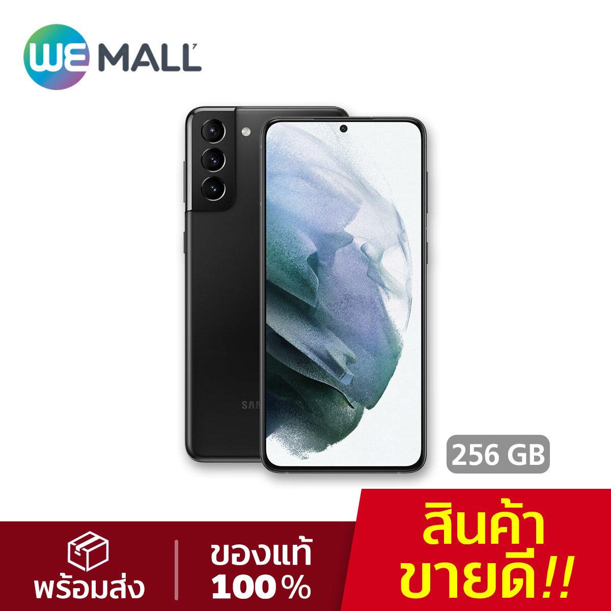 Samsung Galaxy S21+ 5G (8/256GB) [WeMall]