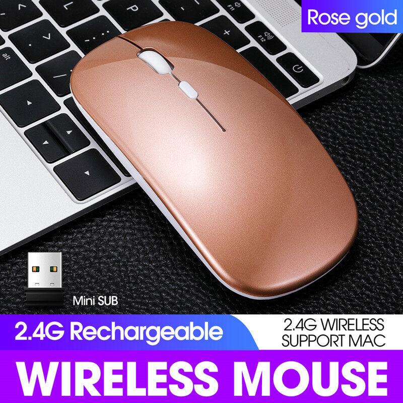 ?UU?เมาส์ไร้สาย Mi (มีแบตในตัว) (ปุ่มเงียบ) (มีปุ่มปรับความไวเมาส์ DPI 1000-1600) มี (Premium Optical Light ใช้งานได้เกือบทุกสภาพผิว) Rechargeable bluetooth mouse M1