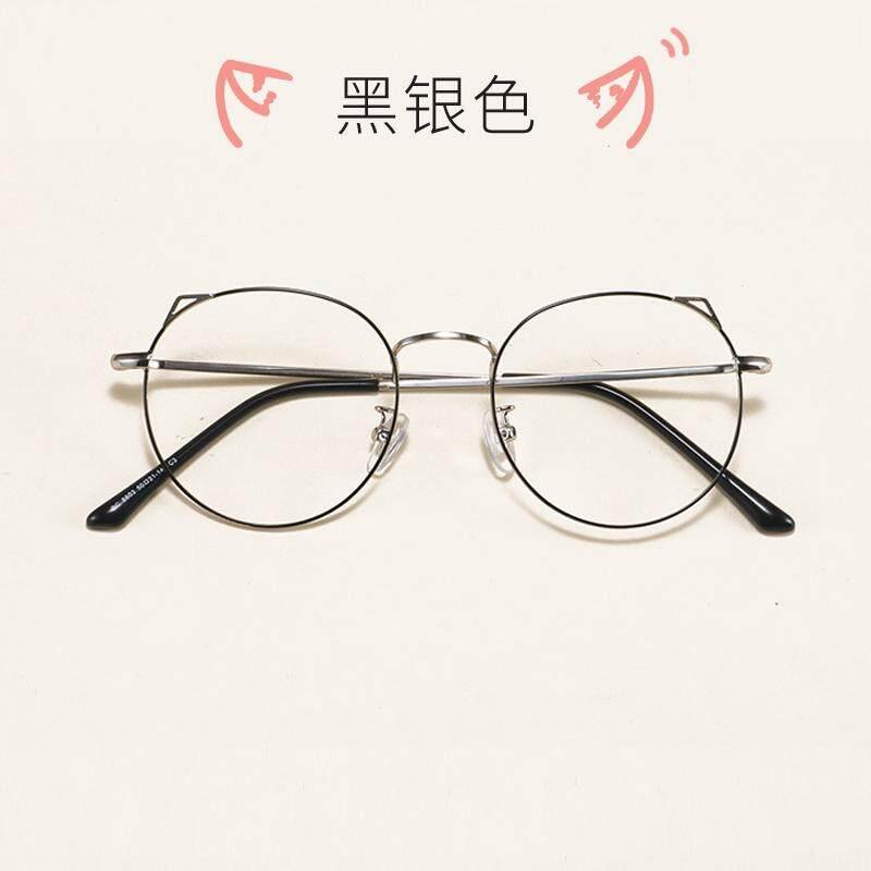 Telinga Kucing bingkai kacamata telinga kucing wanita rabun dekat mata Kerangka Retro Gaya Korea bingkai besar