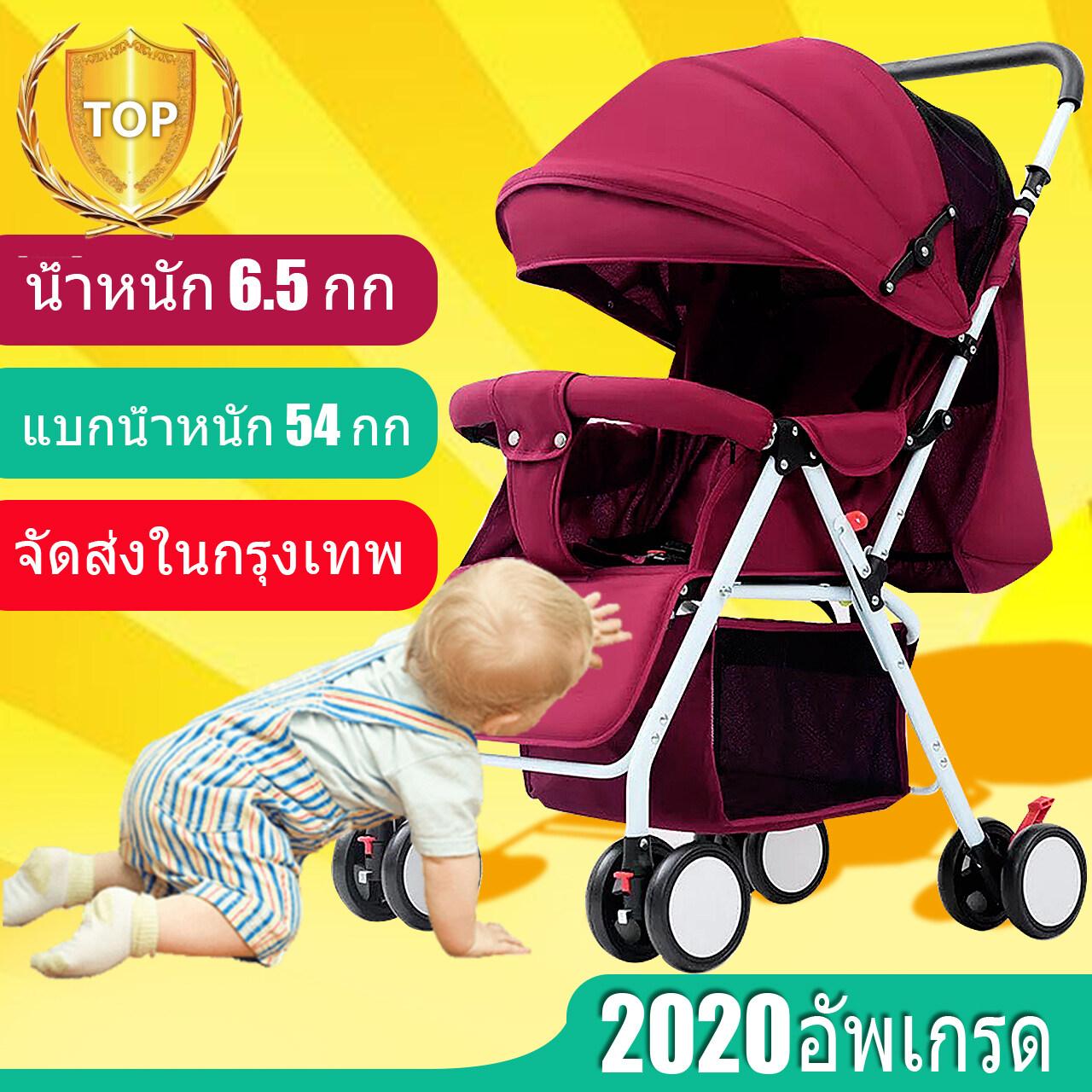 【ซื้อ 1 แถม 5】【 Baby trolleyรถเข็นเด็ก ( เข็นหน้า-หลัง ) ใช้ได้ตั้งเเต่เเรกเกิด ปรับ 3 ระดับ ( นั่ง/เอน/นอน 175 องศา) โครงเหล็ก SGS รับน้ำหนักได้มากสองสไตล์ถึ