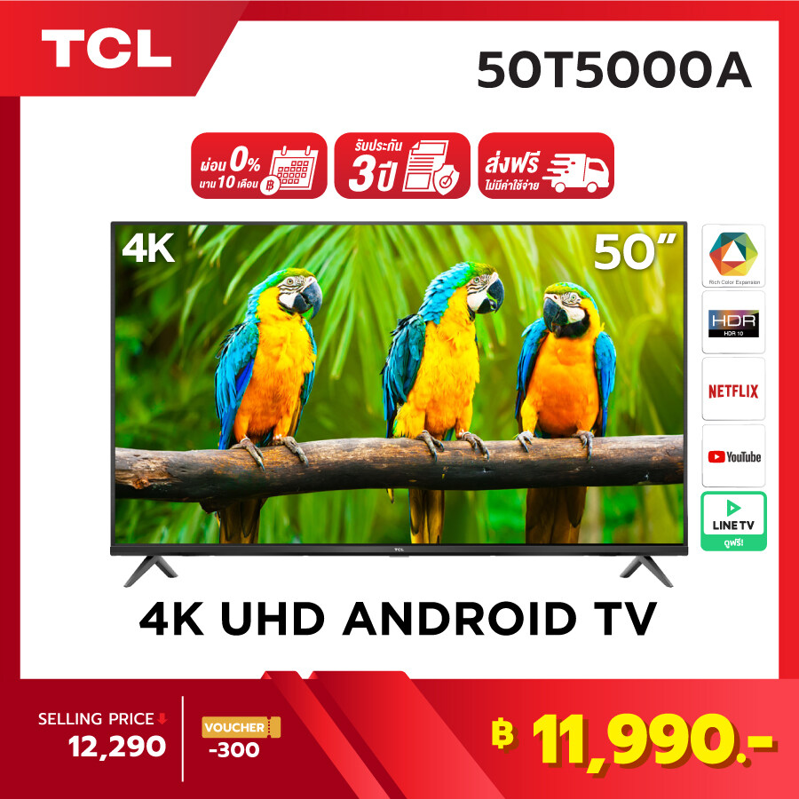 4K BEST SELLER NEW! TCL ทีวี 50 นิ้ว LED 4K UHD Android TV Wifi Smart TV OS (รุ่น 50T5000A) Google assistant & Netflix & Youtube-2G RAM+16G ROM, One Remote with Voice search
