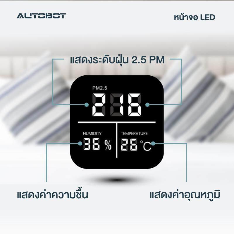 smart-ap-08.png