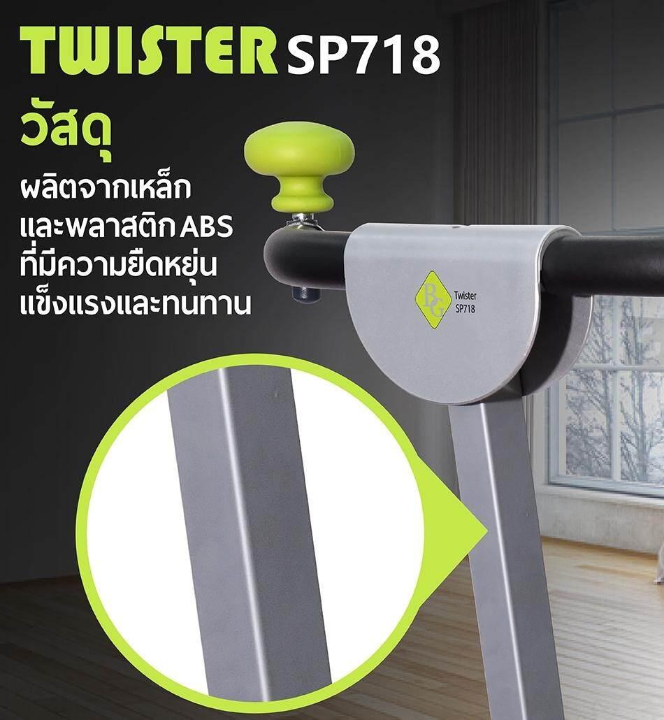 SP718 Content_๑๙๐๑๒๕_0011.jpg