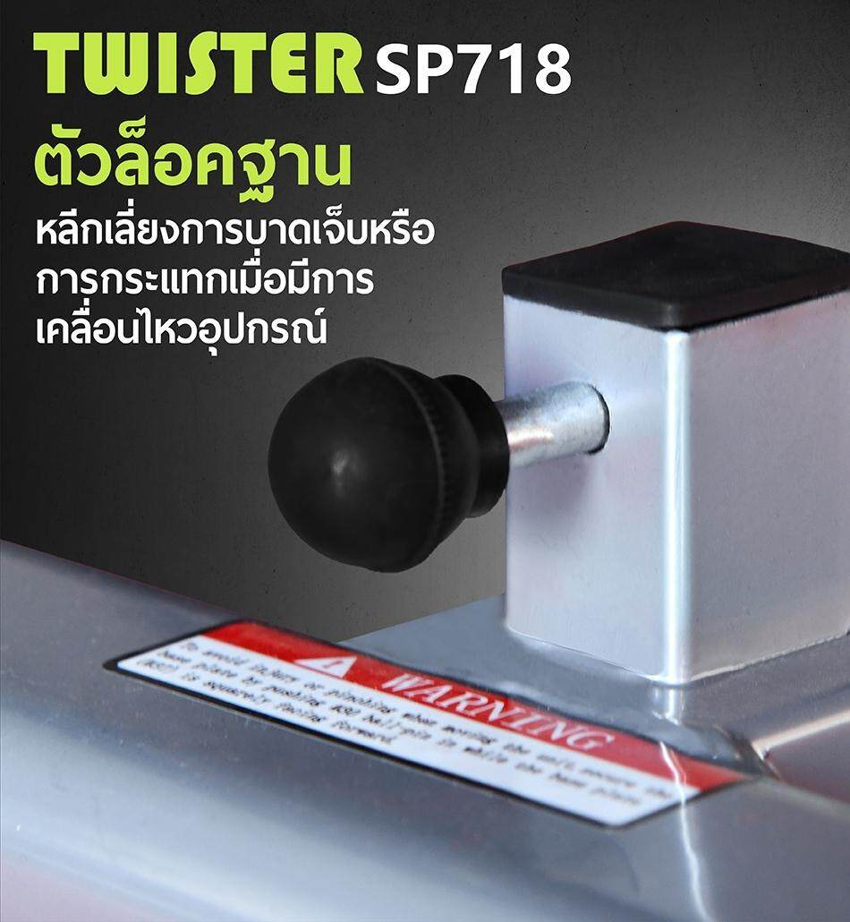 SP718 Content_๑๙๐๑๒๕_0007.jpg