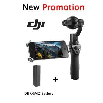 DJI OSMO Plus with Battery